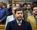 انتخاب شهردار اصفهان به عنوان«شهردار صلح و دوستی»
