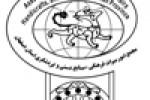 مجمع امور میراث فرهنگی ،صنایع دستی و گردشگری استان اصفهان